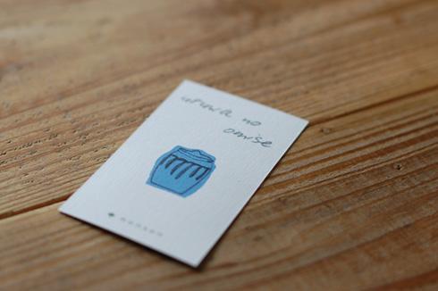 monsenショップカード