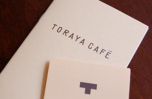 TORAYA CAFE あんペースト