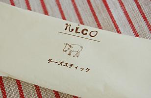 『nico』ニコスティック