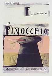 『ピノッキオの冒険』