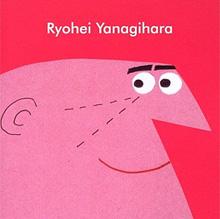 『Ryohei Yanagihara』柳原良平