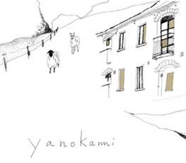 『yanokami』