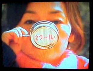 TV『2クール』