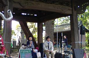 花市 2008