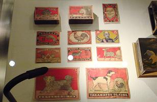 『四大嗜好品にみる嗜みの文化史』たばこと塩の博物館
