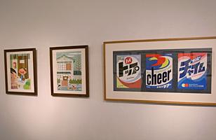『ボクの昭和 〜昭和40年ー50年代の暮らし〜』松田学作品展