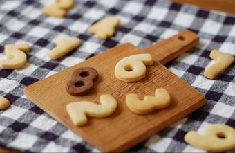 『カウントアップ・クッキー』Cafe 8