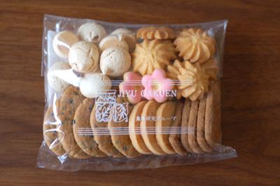 自由学園食事研究グループのクッキー