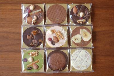 『chocolat BEL AMER』