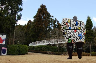 彫刻の森美術館