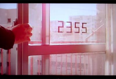 『0655』『2355』
