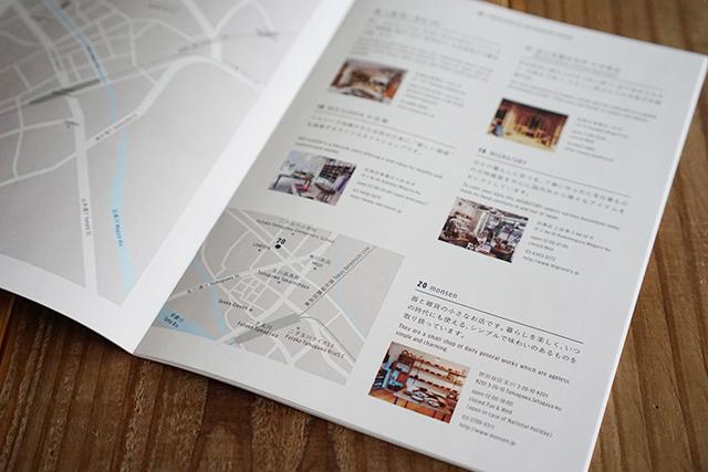 TOKYO CRAFT MAP 2016