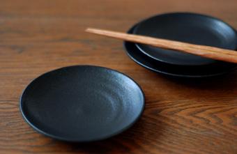 益子焼 黒釉4寸皿・5寸皿